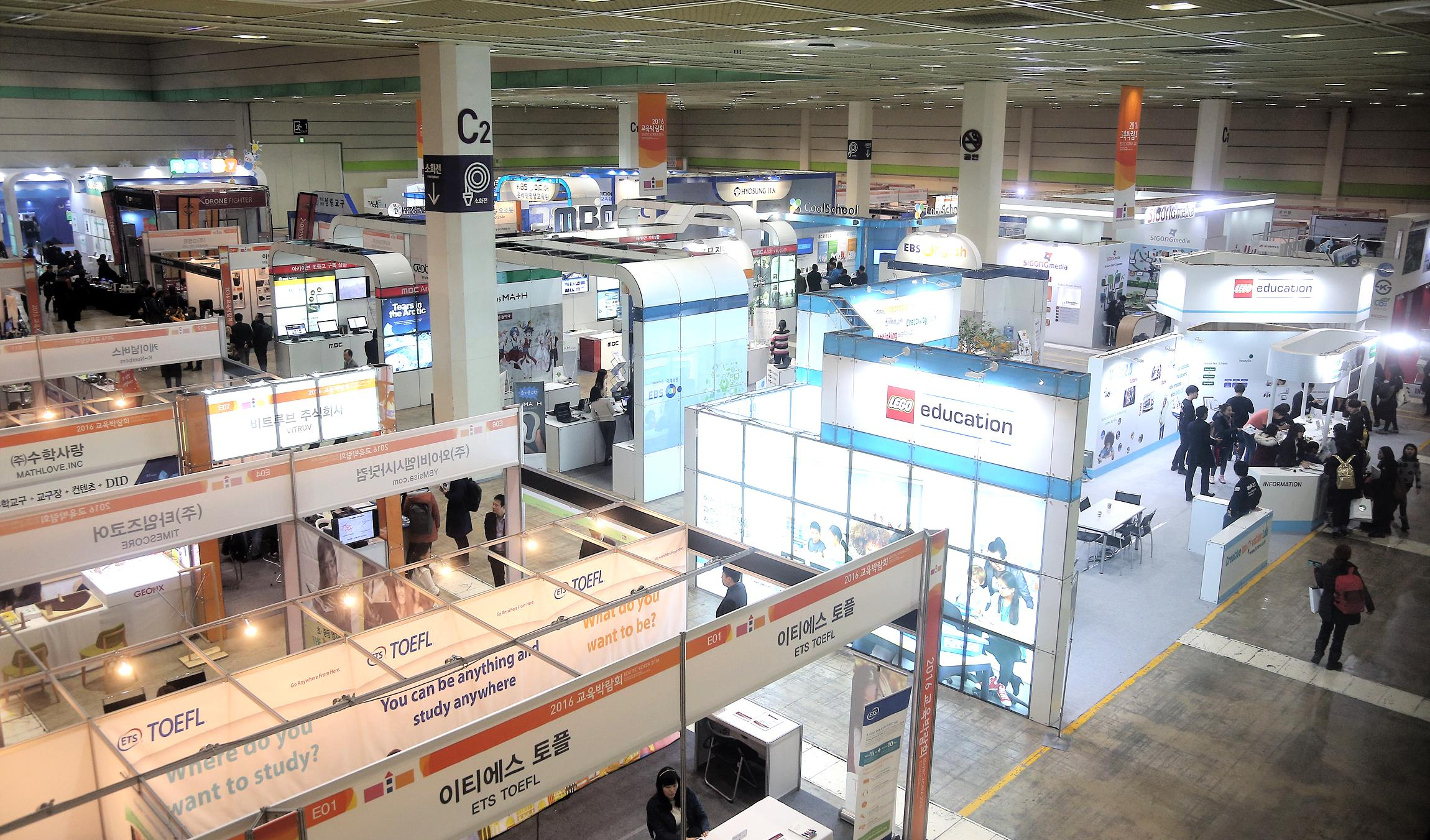 EDUTEC KOREA 2016 (Jan 13 ~ 15, 2016)
