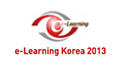 e-Learning Korea 2013